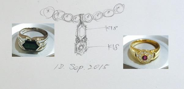 トルマリンとルビーの真珠ネックレス用ペンダントラフ画