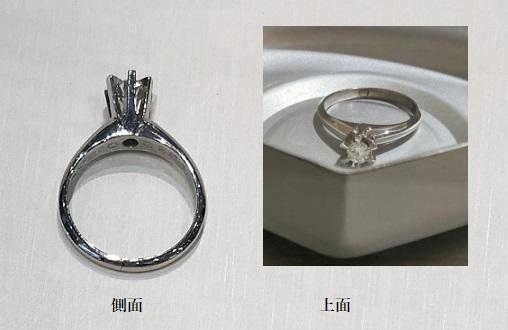 ご持参されたダイヤモンド婚約指輪